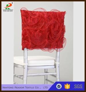 Swirl Chiavari Chair Caps