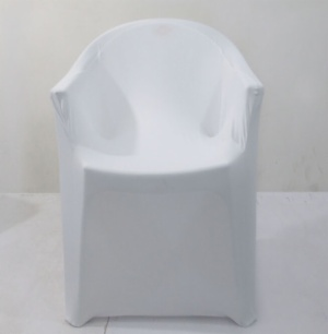Spandex Armchair Covers